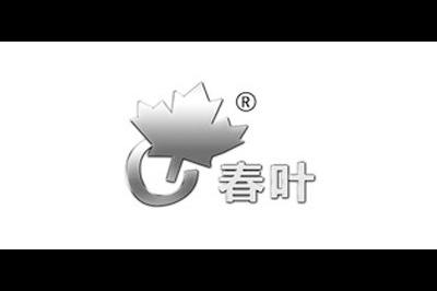 春叶logo