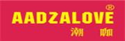 潮咖(AADZALOVE)logo