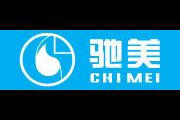 驰美logo