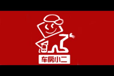 车房小二logo