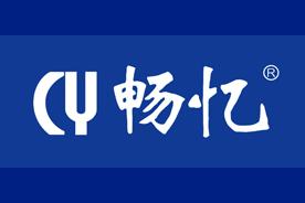 畅忆logo