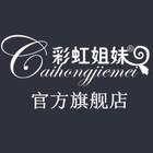彩虹姐妹服饰logo