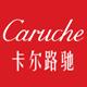 汽车用品(caruche)logo