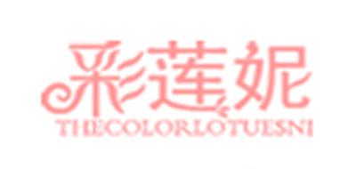 彩莲妮logo