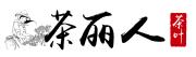 茶丽人logo