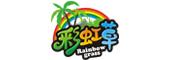 彩虹草(rainbow grass)logo