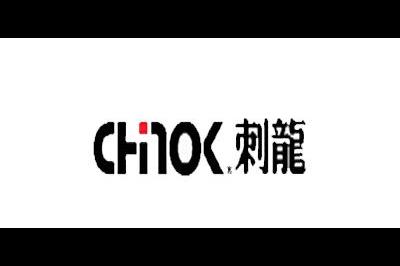 刺龙logo