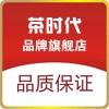 茶时代logo