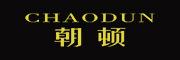 朝顿logo