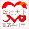 畅行天下数码logo