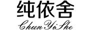 纯依舍logo