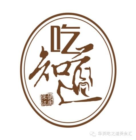 吃知道logo