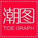 潮图logo