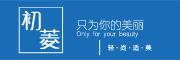初菱logo