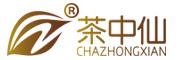 茶中仙(chazhongxian)logo
