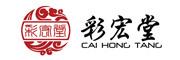 彩宏堂logo