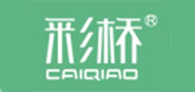 彩桥logo
