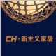 ch灯具logo