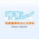 残清灵logo