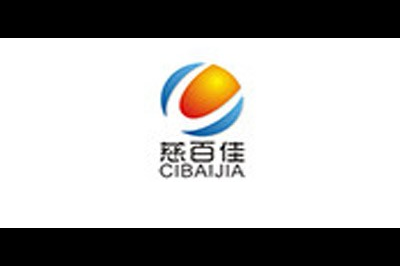 慈百佳logo