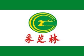 采芝林logo