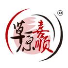 草原喜顺logo