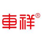车祥logo