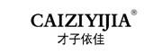 才子依佳(CAIZIYIJIA)logo