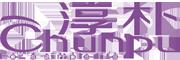 淳朴logo
