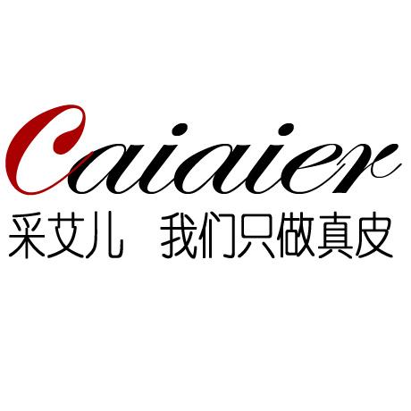 采艾儿logo