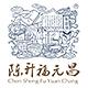 陈升福元昌logo
