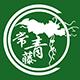 常青藤居家日用logo
