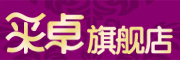 采卓logo