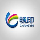 畅印服务logo