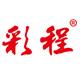 彩程茶叶logo