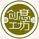 创意工坊喜品logo