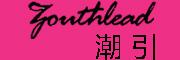 潮引logo