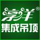 淳洋logo