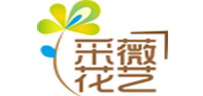 采薇花艺logo