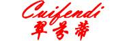 翠芬蒂logo