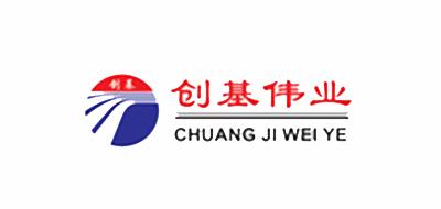 创基伟业logo