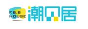 潮贝居logo