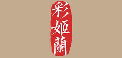 彩姬兰logo