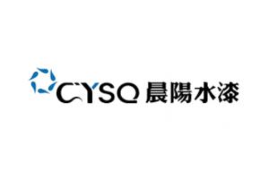 晨阳水漆(CYSQ)logo