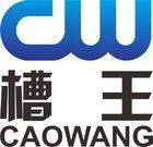 槽王logo