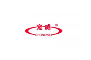 宠威logo