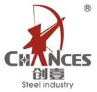 创壹logo