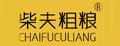 柴夫粗粮logo