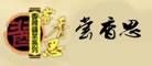 尝香思logo