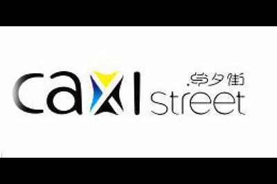草夕街logo
